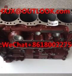 kubota engine parts d782 v1505 d1105 d1803 d1105 cylinder head  [ 1180 x 960 Pixel ]