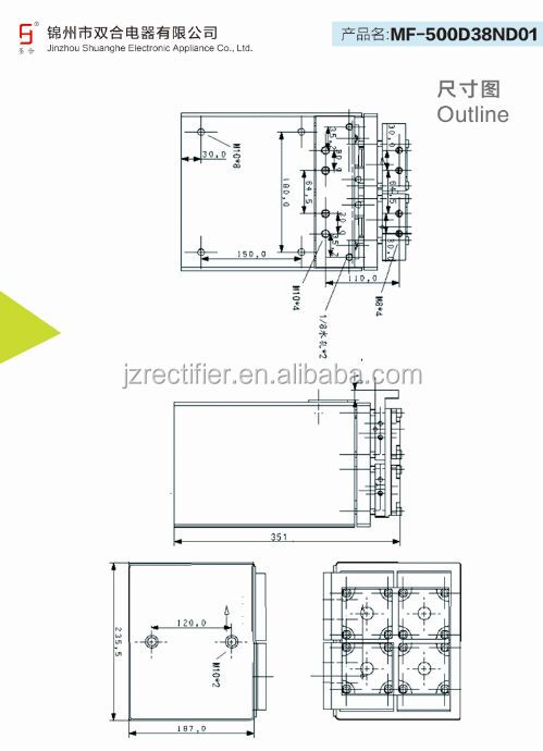 Mf-500t38hg01 Inverter Resistance Welding Transformer