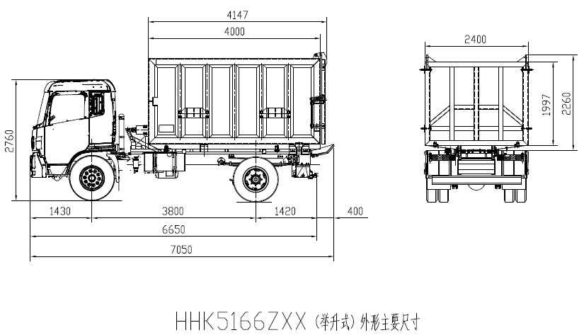 Df 6x4 16cubic Meters Used Garbage Trucks Waste Disposal