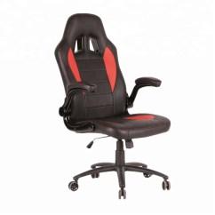Computer Chair For Gaming Office Base Replacement Zhenxing Modern 2018 Dota 2 China Kid Race Gamer