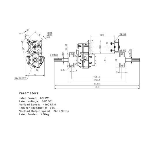 small resolution of china supplier 48v tricycle rear axle differential mt23 vehicle axle drive differential gear motor