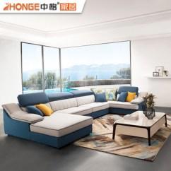 Latest Sofa Set Designs Wing Flexform 2018 New U Shaped Modern Design Living Room Fabric Corner