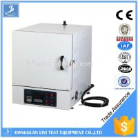 Cremation Furnace For Sale - Buy Cremation Furnace For ...
