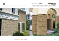 Best Quality Tiles Front Wall Exterior Wall Designs Of ...