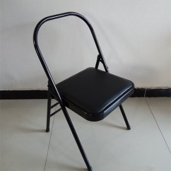 Folding Metal Yoga Chair Gym Twister Seat Uk Wholesale Suppliers Alibaba