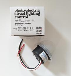 newest adjustable photoelectric sensor light switch dc12v 220v light rh alibaba com outdoor lighting control photoelectric intertek photoelectric light  [ 1000 x 1000 Pixel ]