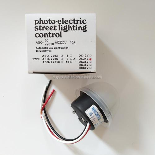 small resolution of newest adjustable photoelectric sensor light switch dc12v 220v light rh alibaba com outdoor lighting control photoelectric intertek photoelectric light