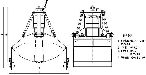 Marine Electric Hydraulic Grab Used For Handling Bulk
