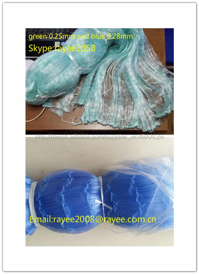 Harga Safety Net : harga, safety, 110D/2, 3000ml, Nylon, Multifilament, Fishing, Monofilament, Safety, China, Pesca,, Rayee, Product, Details, International, Corporation