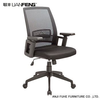 durable office chairs arm walmart directly factory most cantilever plastic mesh back visitor buy chair
