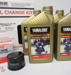 get quotations yamaha full synthetic engine oil change filter kit phazer nytro vector venture lub smbcg [ 2560 x 1920 Pixel ]
