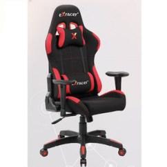 Gaming Pc Chair Oh Karim Rashid Cheapest Gamer Video Game Customize Racing Computer