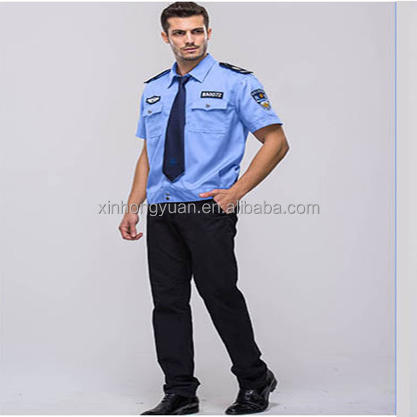 Security Guard Online