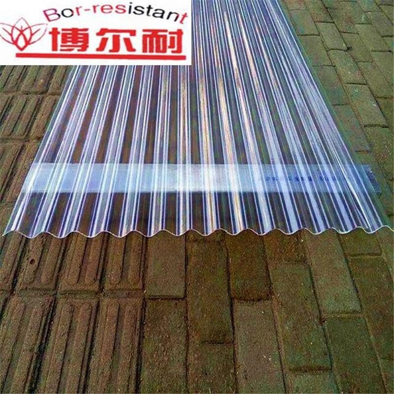 bor roofing 1mm frp corrugated sheet rain gutter making roof