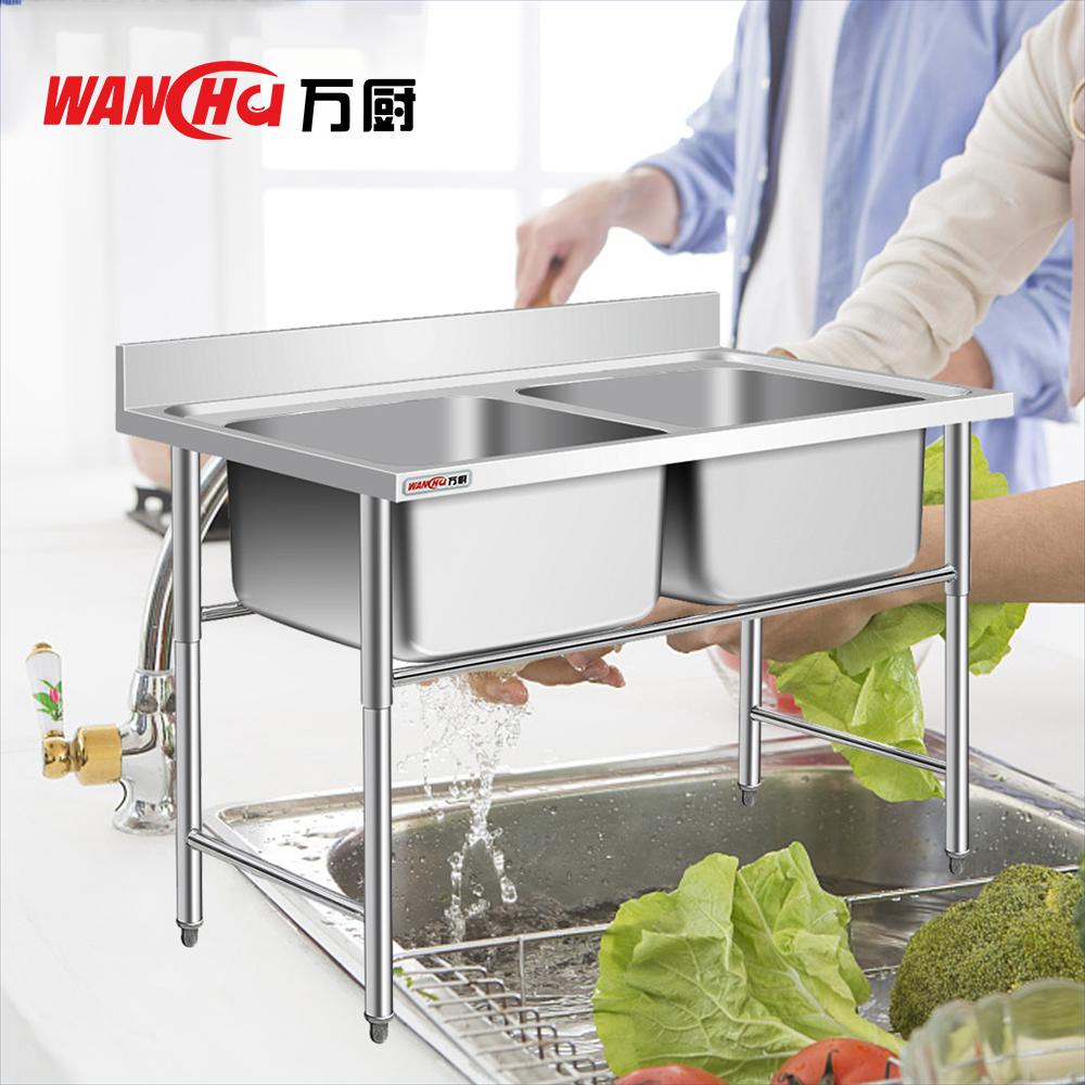 de cuisine table en acier inoxydable