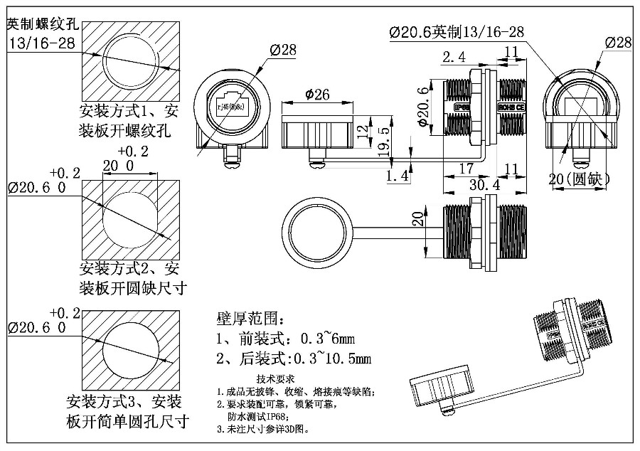 Ethernet Rj45 Plug Power Connector Usb Male To Female Rj45