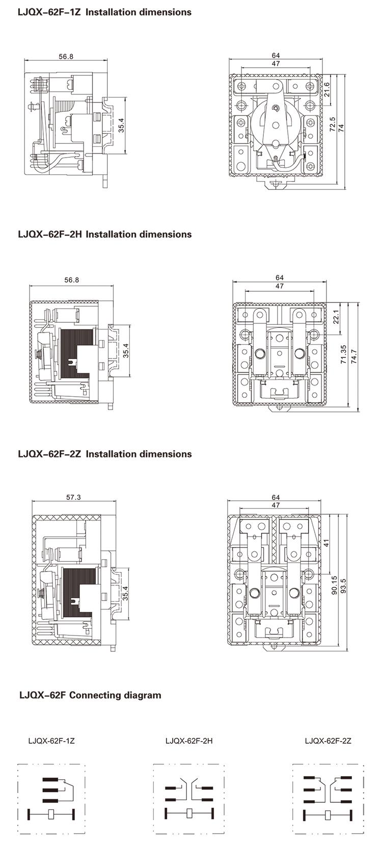 LIRRD brand factory sale universal electromagnetic 12 volt