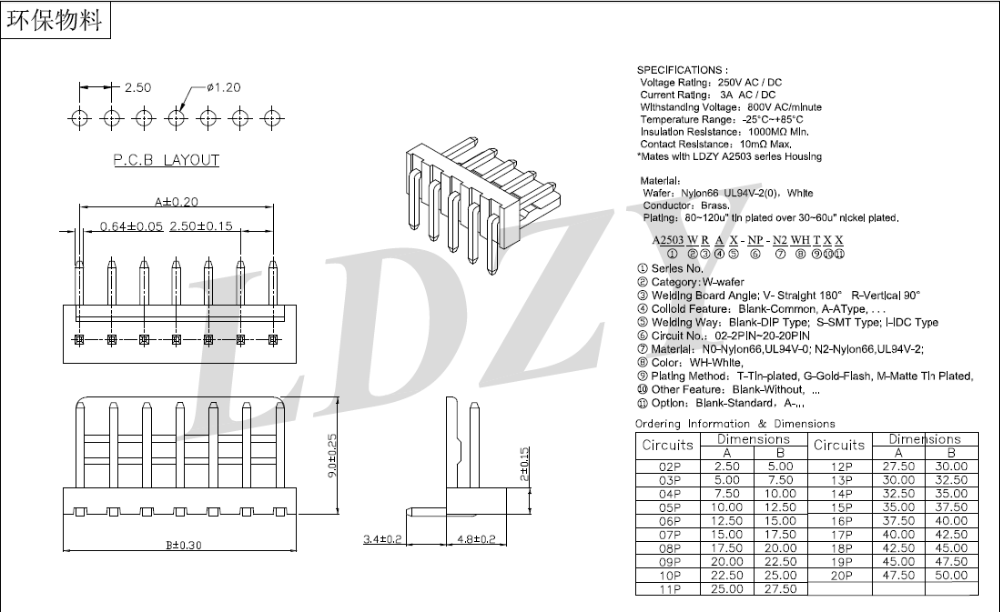 2.50mm Pitch Wire To Board 2 Pin Electronic Connector With