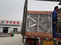 Huabang Series Poultry Farm Used Ventilation Exhaust Fan ...