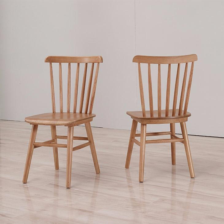 Nordic Furniture Design Windsor Chair Scandinavian Dining