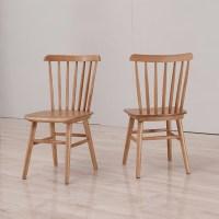 Nordic Furniture Design Windsor Chair Scandinavian Dining ...