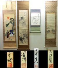 "Assorted Artistic Japanese Hanging Scroll ""kakejiku"" For ..."