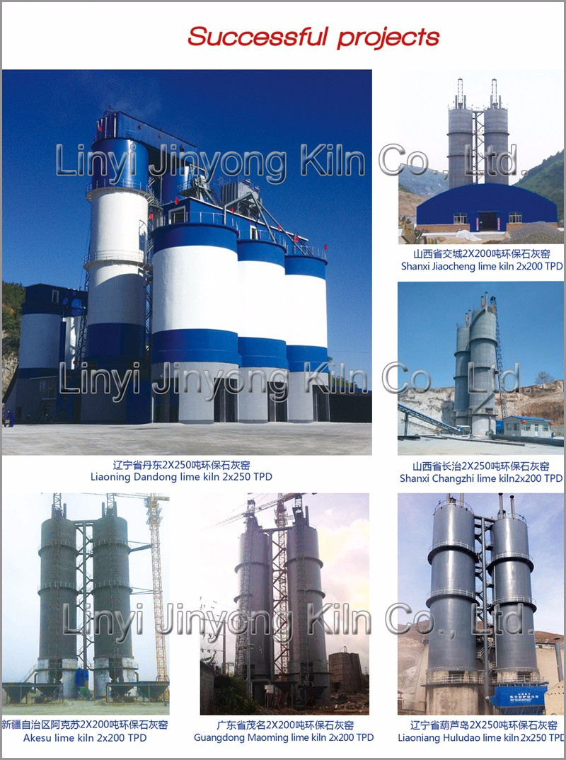 Chemical Sintering Furnace Lime Kiln Production Line