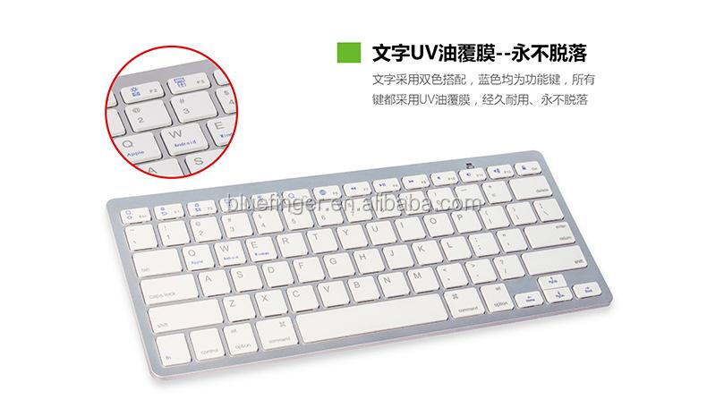 Ultra-slim Bluetooth Keyboard For Ipad Air2,Ipad Mini 4