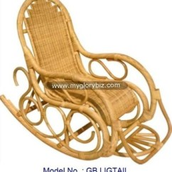 Cheap Modern Rocking Chair Gym With Twister Seat Reviews New Design Rattan Malaysia Buy