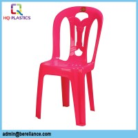 Red Armless Plastic Garden Chairs - Buy Garden Chairs ...