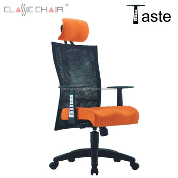 office chair malaysia nz ergonomic swivel mesh work buy