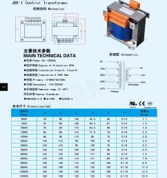 single phase 120v to 240v step up transformer 300w transformer [ 825 x 1122 Pixel ]