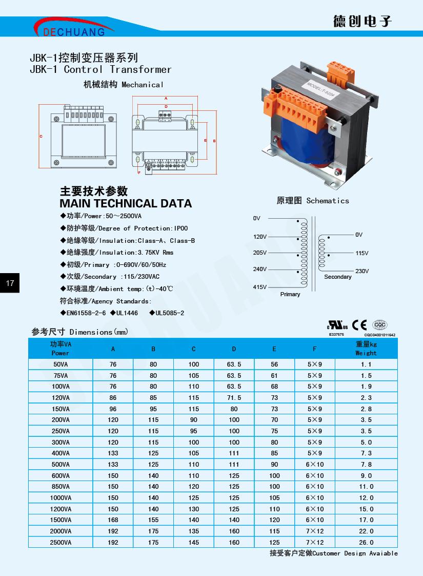 medium resolution of single phase 120v to 240v step up transformer 300w transformer