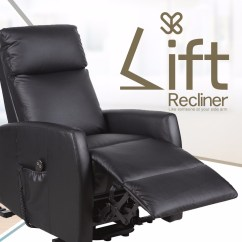 Modern Power Reclining Sofa Modular Uk Adjustable Electric Recliner Elderly Lift Massage Chair ...