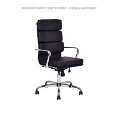 Posture Executive Leather Chair Canadian Tire Lawn Covers Cheap Pu Armrest Office Find Deals On Get Quotations Modern High Back Design Soft Upholstery Backrest Support Electroplated Heavy