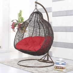 Hanging Chair Double Cosco Zebra High Comfortable Outdoor Funiture Pe Rattan Seats Swing