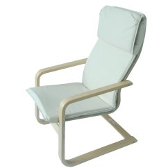 Ikea Replacement Chair Covers Foldable Circle Buy Are Only For Pello