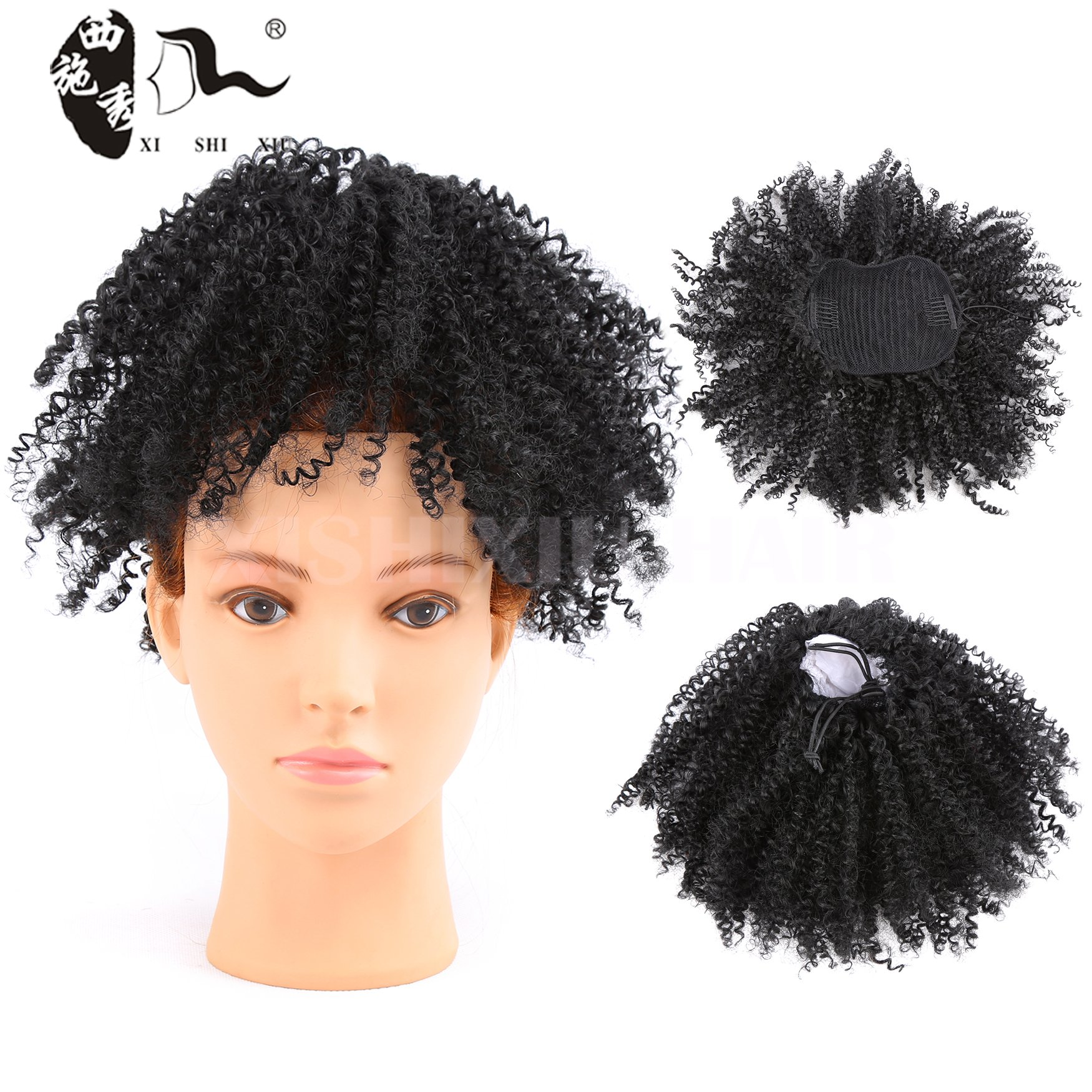 Cheap Long Curly Hair Ponytail Find Long Curly Hair Ponytail