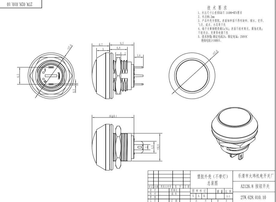 Multipurpose Mini Size 12mm Ip67 Momentary Plastic