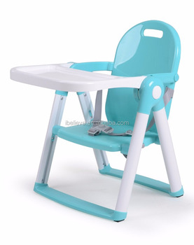 folding portable highchair booster