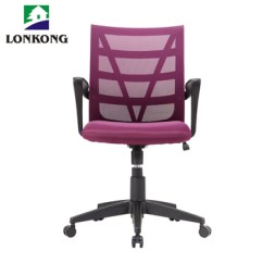 Round Base Chair Purple Velvet And Ottoman Zero Gravity Office Back Pain Mesh