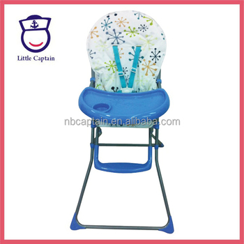 adult baby high chair swivel base kit en14988 certificate for 1 3 years