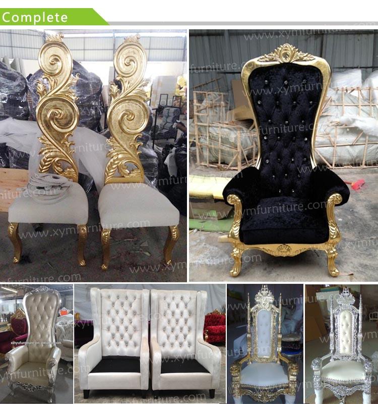 Hot Sale High Back King ChairWedding King ChairThrone