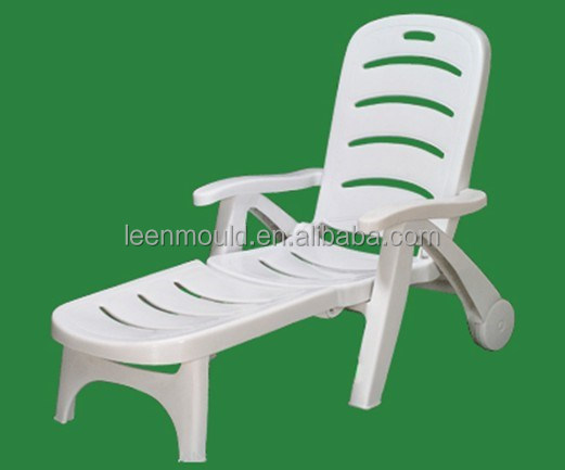 Hot Sale White Plastic Pool Lounge ChairsFoldable Plastic