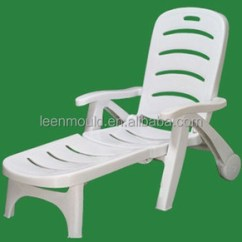 White Plastic Lounge Chairs Elmo Fold Up Chair Hot Sale Pool Foldable Folding Beach