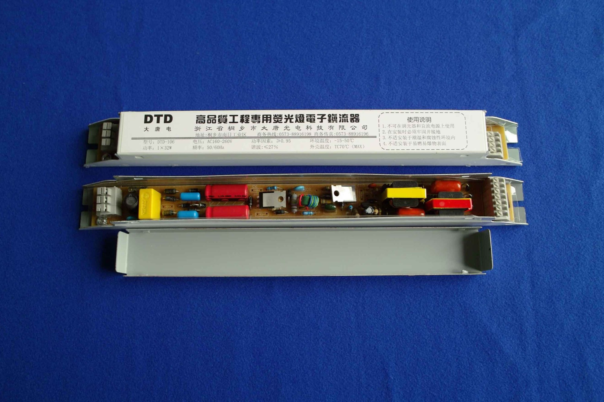 hight resolution of wholesale china t5 electronic ballast 54w
