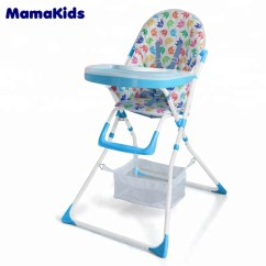 Portable High Chair Baby Child Patio Manufacturer Direct Restaurant Travel