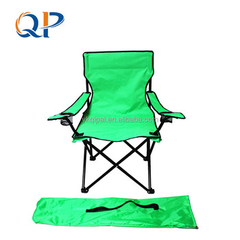lidl fishing chair folding aluminium camping hunting beach buy