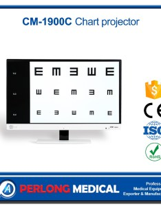 Cm  optical eye chart projector with remote control also buy rh alibaba