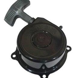 suzuki pull start starter recoil lt a50 alt50 lt50 lt 50 quad master 2002  [ 1586 x 1938 Pixel ]